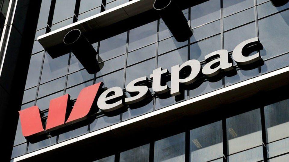 恒业贷款 westpac-sign-960x540 Westpac贷款条款收紧|恒业信贷/房屋贷款 新闻资讯  贷款条款 贷款条件   墨尔本贷款信贷,墨尔本买房房产地产贷款,个人贷款信贷