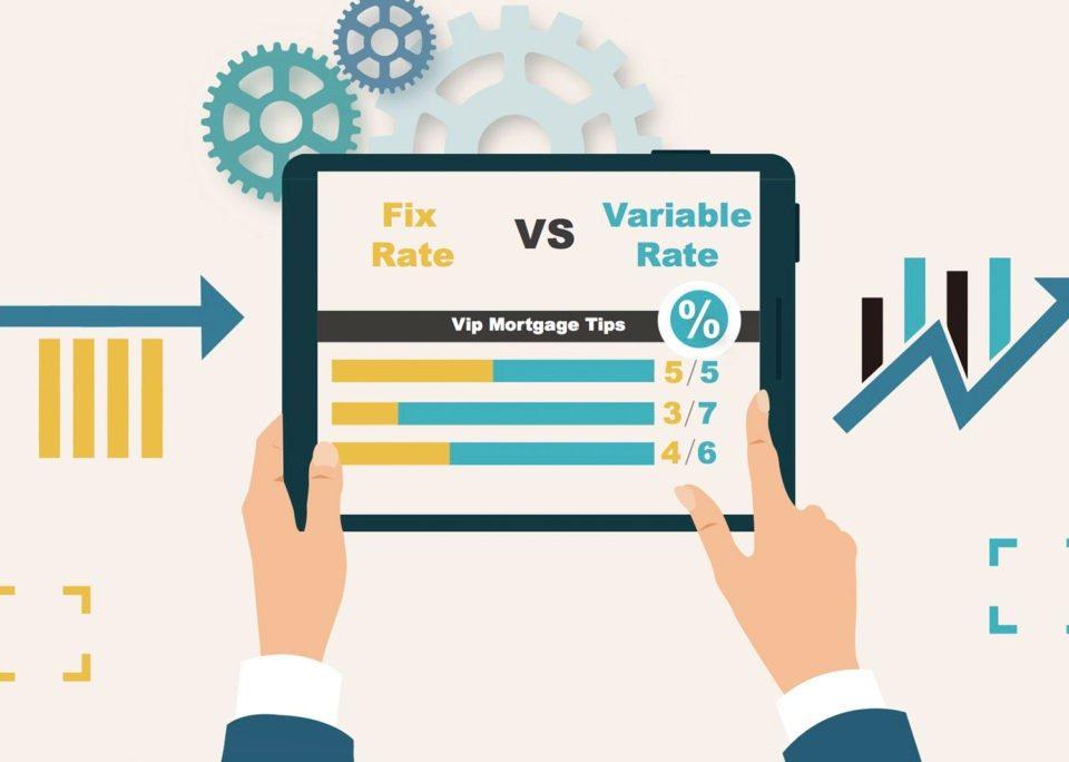 恒业贷款 vs浮动利率-960x684 固定利率和浮动利率如何选择?|恒业信贷/海外人士贷款 其他分类 房屋贷款  浮动利率 固定利率   墨尔本贷款信贷,墨尔本买房房产地产贷款,个人贷款信贷