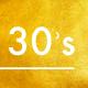 恒业贷款 financial-tips-in-your-30s-80x80 特许经营加盟生意的商业贷款 恒业信贷/墨尔本贷款 商业贷款  特许经营 商业贷款   墨尔本贷款信贷,墨尔本买房房产地产贷款,个人贷款信贷